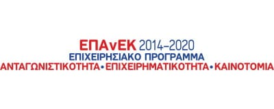 epanek_2014-2020_logo_el